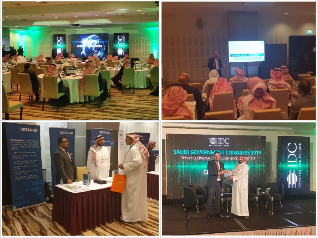 DETASAD PRESENTED DIGITALLY CONNECTED GOVERNMENT CONCEPT DURING IDC GOVERNMENT CONGRESS 2019 IN RIYADH