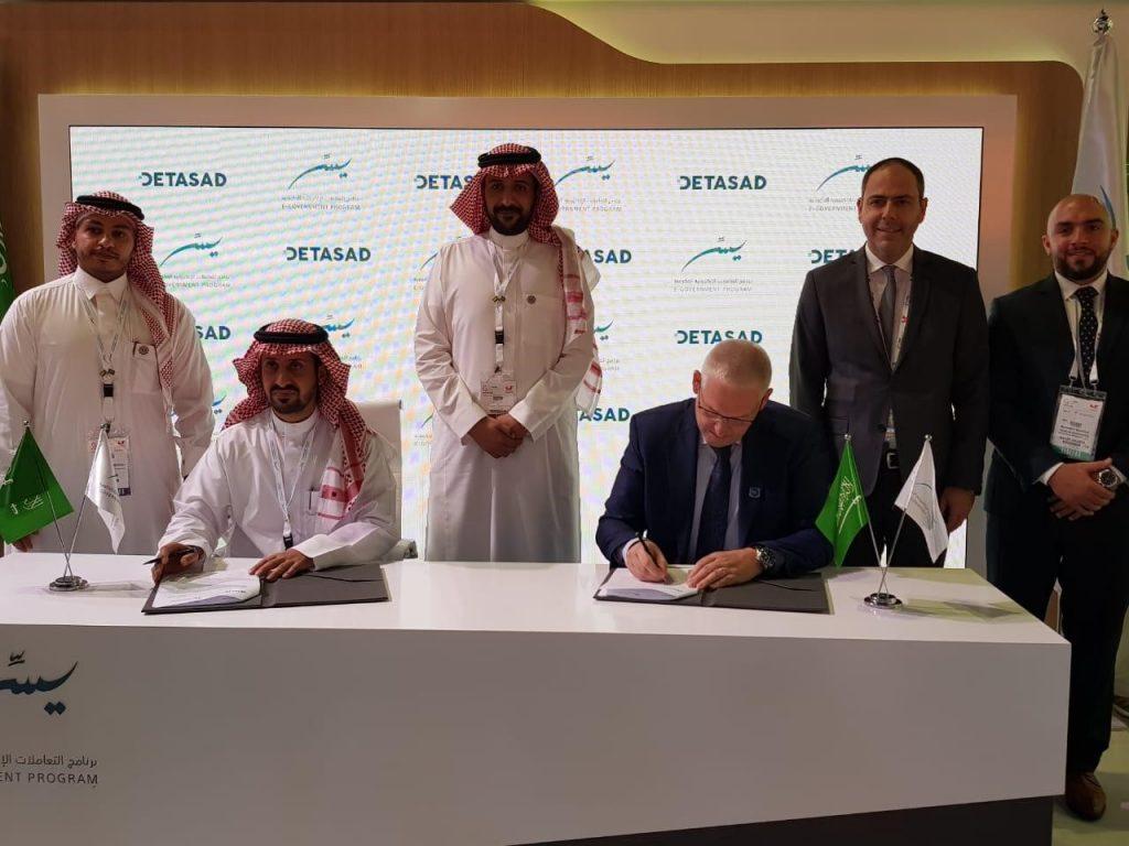 تفخر ديتاساد بإعلان اتفاقية حيوية مع وزارة الاتصالات وتكنولوجيا المعلومات لبرنامج التعاملات الإلكترونية الحكومية (يسَر)