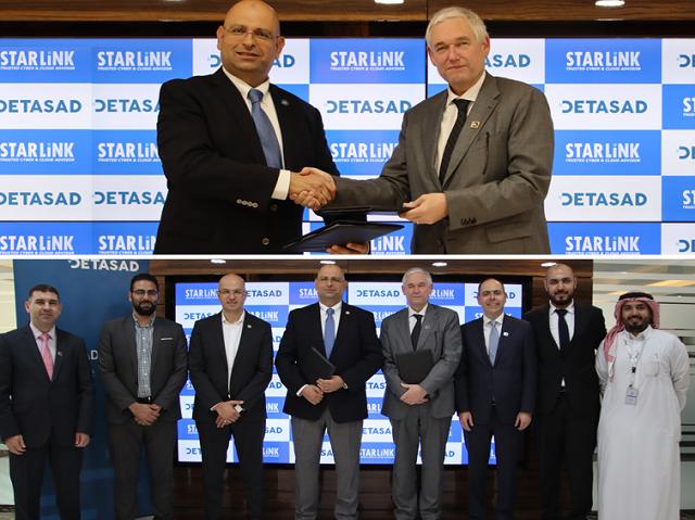 أعلنت ديتاساد على توقيع اتفاقية شراكة مع ستارلينك