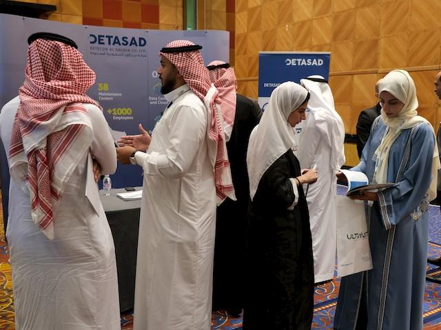 DETASAD SPONSORED THE SAUDI SMART CITIES SUMMIT & EXPO 2020 IN JEDDAH
